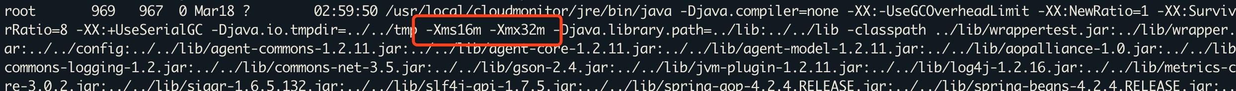 java进程的xms和xmx设置